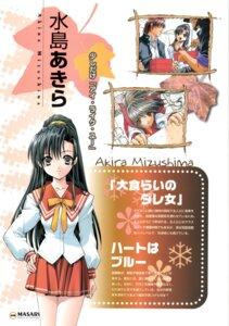 Rating: Safe Score: 2 Tags: ashita_no_yukinojou elf_(company) mizushima_akira nanase_aoi seifuku User: Anonymous