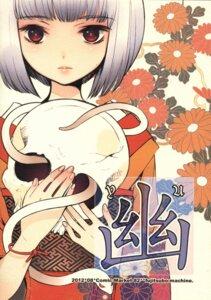Rating: Safe Score: 17 Tags: fujitsubo-machine ito_noizi kimono User: ming_tt