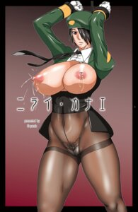 Rating: Questionable Score: 21 Tags: bondage breasts lactation midoh_tsukasa nipples no_bra open_shirt pantsu pantyhose pubic_hair User: ferkunxd