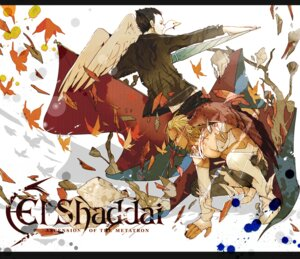 Rating: Safe Score: 4 Tags: el_shaddai enoch lucifel male sunaya wings User: hobbito