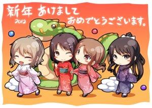 Rating: Safe Score: 12 Tags: chibi chobipero kimono User: fairyren