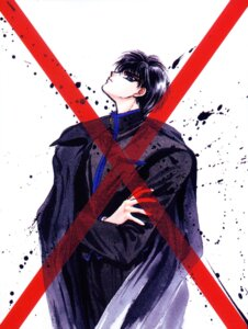 Rating: Safe Score: 2 Tags: clamp male shirou_kamui x User: Share