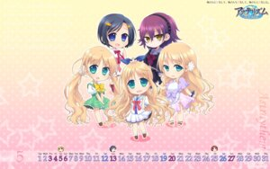 Rating: Safe Score: 9 Tags: astraythem calendar chibi chuablesoft ginta wallpaper User: girlcelly