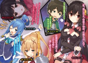 Rating: Safe Score: 17 Tags: aqua_(kono_subarashii_sekai_ni_shukufuku_wo!) armor cleavage kono_subarashii_sekai_ni_shukufuku_wo! megumin mishima_kurone pajama raratina_dustiness_ford satou_kazuma sheets yunyun_(kono_subarashii_sekai_ni_shukufuku_wo!) User: kiyoe