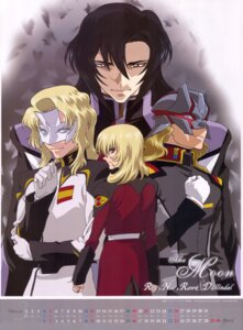 Rating: Safe Score: 3 Tags: calendar gilbert_durandal gundam gundam_seed gundam_seed_destiny male neo_roanoke rau_le_creuset rey_za_burrel uniform yamaguchi_susumu User: Radioactive