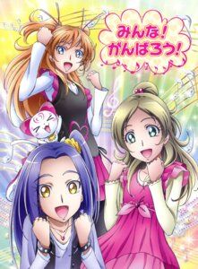 Rating: Safe Score: 6 Tags: houjou_hibiki hummy minamino_kanade pretty_cure siren_(suite_precure) suite_pretty_cure takahashi_akira User: crim