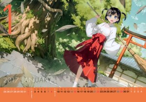 Rating: Safe Score: 73 Tags: 5_nenme_no_houkago calendar kantoku miko User: Hatsukoi