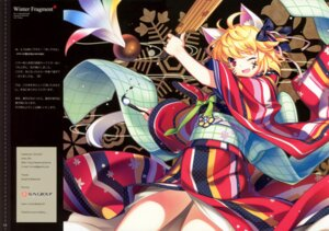 Rating: Safe Score: 21 Tags: animal_ears jpeg_fix kimono nekomimi riv soloist User: blood64