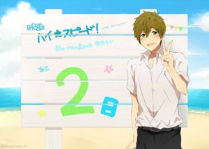 Rating: Safe Score: 6 Tags: free! high_speed! male matsurinnu seifuku tachibana_makoto User: kunkakun