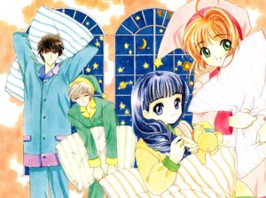 Rating: Safe Score: 6 Tags: card_captor_sakura clamp daidouji_tomoyo fixed kinomoto_sakura kinomoto_touya pajama tsukishiro_yukito User: cosmic+T5