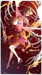 Rating: Safe Score: 41 Tags: ekita_gen heels kimono koutetsujou_no_kabaneri mumei no_bra User: Mr_GT