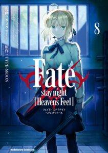 Rating: Safe Score: 10 Tags: fate/stay_night pantyhose saber sword taskohna User: kiyoe