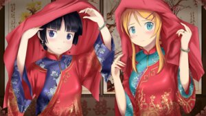 Rating: Safe Score: 48 Tags: chinadress edogawakid gokou_ruri kousaka_kirino ore_no_imouto_ga_konnani_kawaii_wake_ga_nai User: 椎名深夏