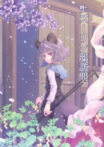 Rating: Safe Score: 9 Tags: animal_ears nazrin tomobe_kinuko touhou User: Radioactive
