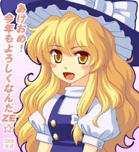 Rating: Safe Score: 6 Tags: hanazuka_ryouji kirisame_marisa touhou User: konstargirl