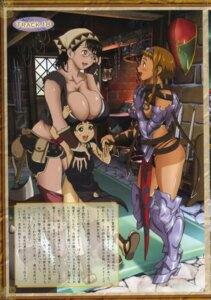 Rating: Questionable Score: 10 Tags: cattleya cleavage kaneko_hiraku leina queen's_blade rana User: Radioactive