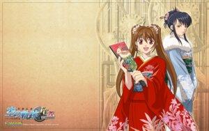 Rating: Safe Score: 11 Tags: eiyuu_densetsu eiyuu_densetsu:_sora_no_kiseki falcom kimono wallpaper User: aluter