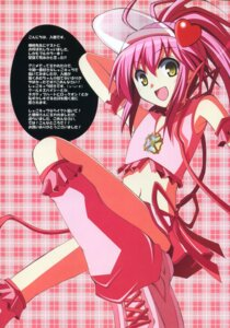Rating: Safe Score: 7 Tags: amulet_heart hinamori_amu iriho shugo_chara User: Lore