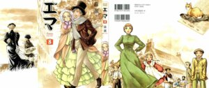 Rating: Safe Score: 2 Tags: mori_kaoru victorian_romance_emma User: Radioactive