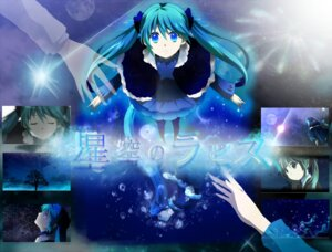 Rating: Safe Score: 16 Tags: hatsune_miku mariwai vocaloid User: Nekotsúh