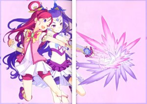 Rating: Safe Score: 17 Tags: binding_discoloration gap granada_level9 kuroboshi_kouhaku milk_(pretty_cure) milky_rose pretty_cure yes!_precure_5 yumehara_nozomi User: fireattack