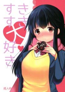 Rating: Safe Score: 21 Tags: azuma_yuki imomuya_honpo seifuku singleton User: Twinsenzw