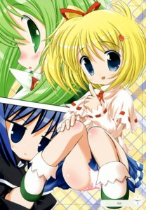 Rating: Questionable Score: 9 Tags: black_lemon-chan lemon-chan melonbooks melon-chan pantsu raidon User: syaoran-kun