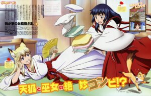 Rating: Safe Score: 4 Tags: animal_ears kitsune kou miko tenko_kuugen wagaya_no_oinari-sama User: vita