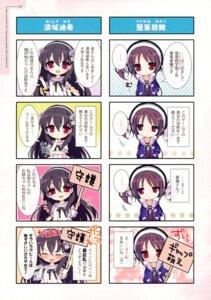 Rating: Safe Score: 4 Tags: 4koma chibi headphones moriyama_shijimi okushiro_yuki shoujo_shiniki_shoujo_tengoku tsukamine_miori User: Hatsukoi