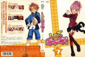 Rating: Safe Score: 5 Tags: daichi hinamori_amu shugo_chara souma_kuukai User: charly_rozen
