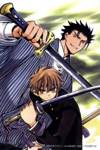 Rating: Safe Score: 3 Tags: clamp kurogane li_syaoran male tsubasa_reservoir_chronicle User: Share