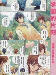 Rating: Safe Score: 6 Tags: carnelian fujita_kojirou male para-sol takeuchi_momotarou yamaguni_hyoubu User: LionheartSleeping
