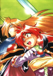 Rating: Safe Score: 3 Tags: gourry_gabriev lina_inverse slayers User: minakomel