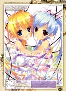 Rating: Safe Score: 36 Tags: dress symmetrical_docking tsurusaki_takahiro User: Ravenblitz
