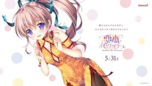 Rating: Safe Score: 21 Tags: chinadress cleavage kuki_mizuho mikeou no_bra pantyhose parasol renran_spirichu wallpaper User: zyll