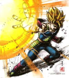 Rating: Questionable Score: 9 Tags: bardock dragon_ball male User: drop