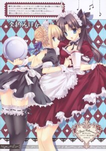 Rating: Safe Score: 35 Tags: dress fate/stay_night garter maid saber tatekawa_mako thighhighs toosaka_rin wnb User: petopeto