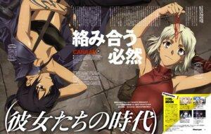 Rating: Safe Score: 16 Tags: alphard canaan canaan_(character) sekiguchi_kanami User: Velen
