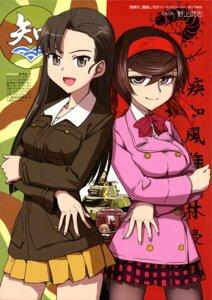 Rating: Safe Score: 15 Tags: girls_und_panzer ikeda_(girls_und_panzer) matsukaze_rin nishi_kinuyo nogami_takeshi pantyhose seifuku tsuruki_shizuka User: drop