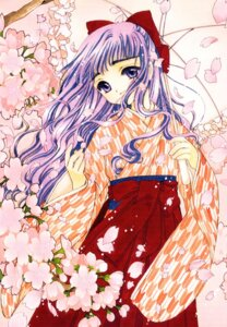 Rating: Safe Score: 14 Tags: card_captor_sakura clamp daidouji_tomoyo japanese_clothes User: Share