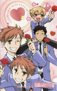 Rating: Safe Score: 5 Tags: haninozuka_mitsukuni hitachiin_hikaru hitachiin_kaoru male morinozuka_takashi ouran_high_school_host_club User: Radioactive