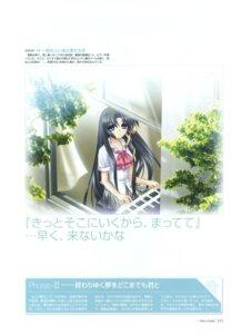 Rating: Safe Score: 1 Tags: hinoue_itaru key kurugaya_yuiko little_busters! seifuku User: admin2