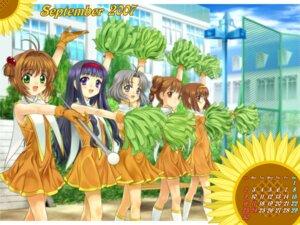Rating: Safe Score: 12 Tags: calendar card_captor_sakura daidouji_tomoyo kinomoto_sakura mihara_chiharu moonknives sasaki_rika yanagisawa_naoko User: MugiMugi