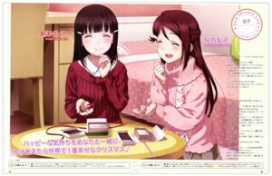 Rating: Safe Score: 24 Tags: inou_shin kurosawa_dia love_live!_sunshine!! sakurauchi_riko sweater User: drop