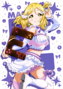 Rating: Safe Score: 22 Tags: love_live!_sunshine!! murota_yuuhei ohara_mari skirt_lift thighhighs User: drop
