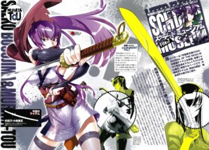 Rating: Safe Score: 55 Tags: busujima_saeko highschool_of_the_dead inazuma ninja screening sword thighhighs User: Onpu