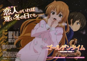 Rating: Safe Score: 29 Tags: fujii_masahiro golden_time kaga_kouko tada_banri User: drop