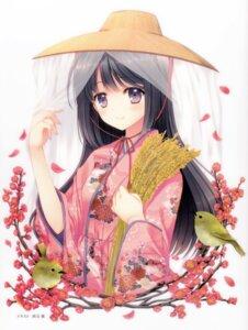 Rating: Safe Score: 35 Tags: kimono nishimata_aoi User: nanashinokuro