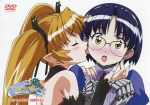 Rating: Questionable Score: 8 Tags: aiko hirata_katsuzou magical_pokaan megane pachira pointy_ears User: Onpu