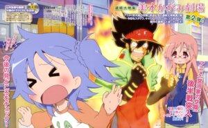 Rating: Safe Score: 14 Tags: anizawa_meito lucky_star megane miyakawa-ke_no_kuufuku miyakawa_hikage miyakawa_hinata nakano_ryouichi User: drop